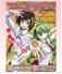 animedia_0907-4.jpg